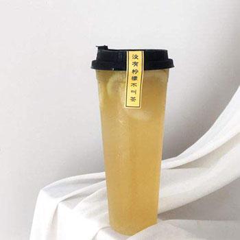 大草原柠檬茶