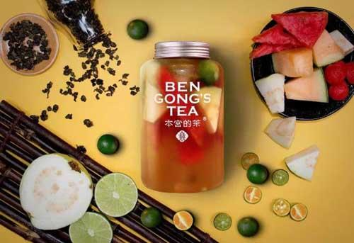 宫牌水果红茶