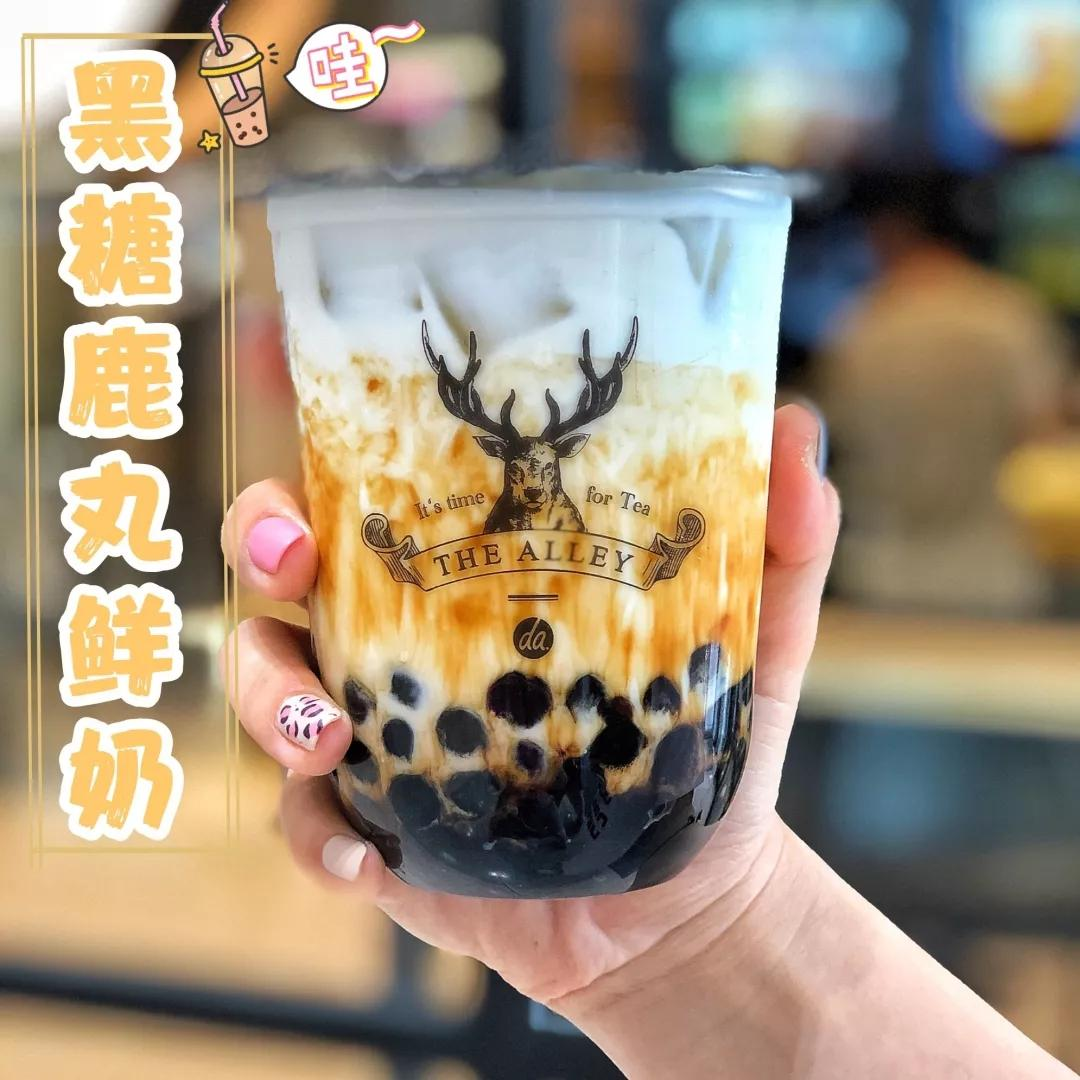 黑糖鹿丸鲜奶