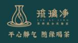 琉璃净奶茶官网