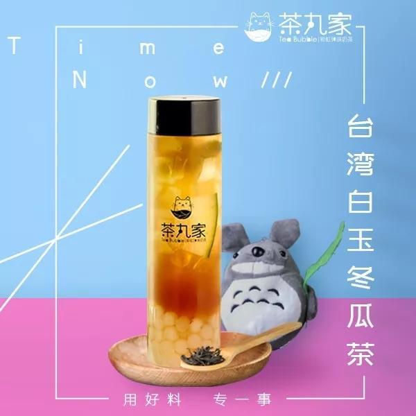 台湾白玉冬瓜茶