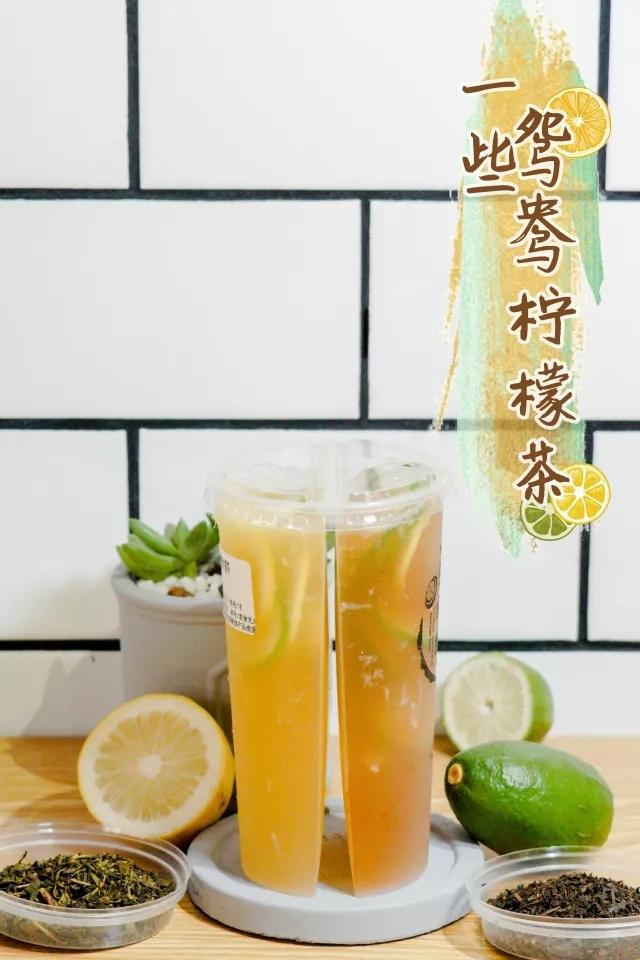 一些鸳鸯柠檬茶