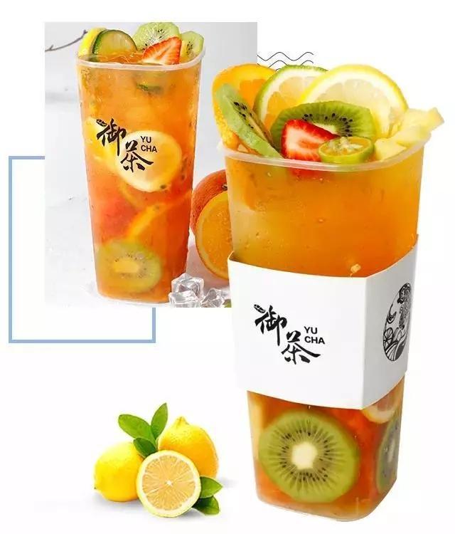 超级水果茶系列