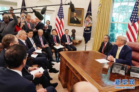 (新华网)美国总统特朗普会见刘鹤
