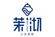 茉沏奶茶官网