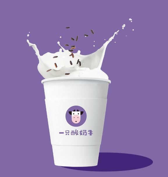 鲜奶紫米露