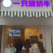 广州万达店