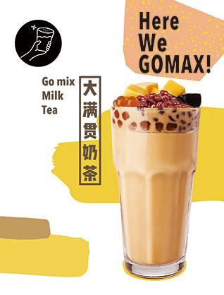 大满贯奶茶[特色口感]