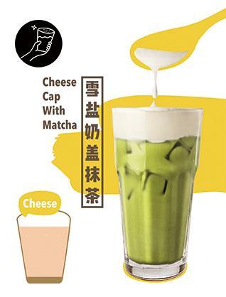 雪盐奶盖抹茶[新鲜口味]