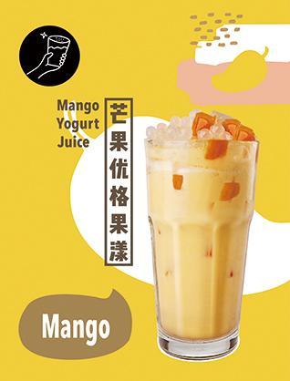 芒果优格果漾[水果甜品]