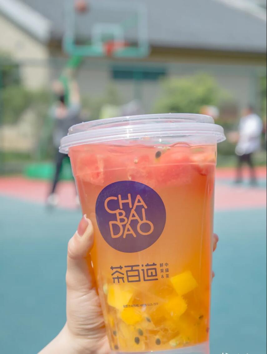 超级杯水果茶