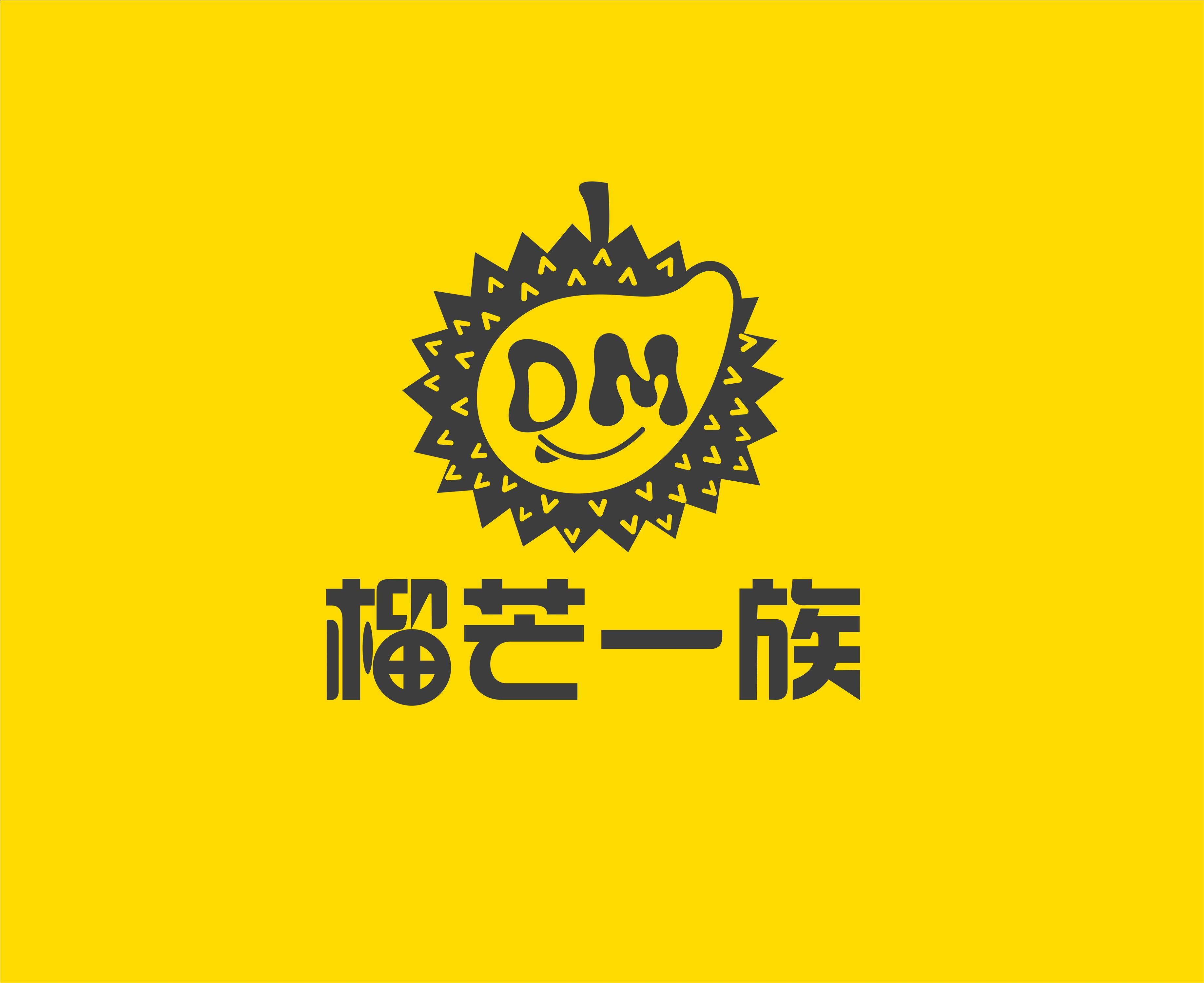 榴芒一族餐饮管理公司