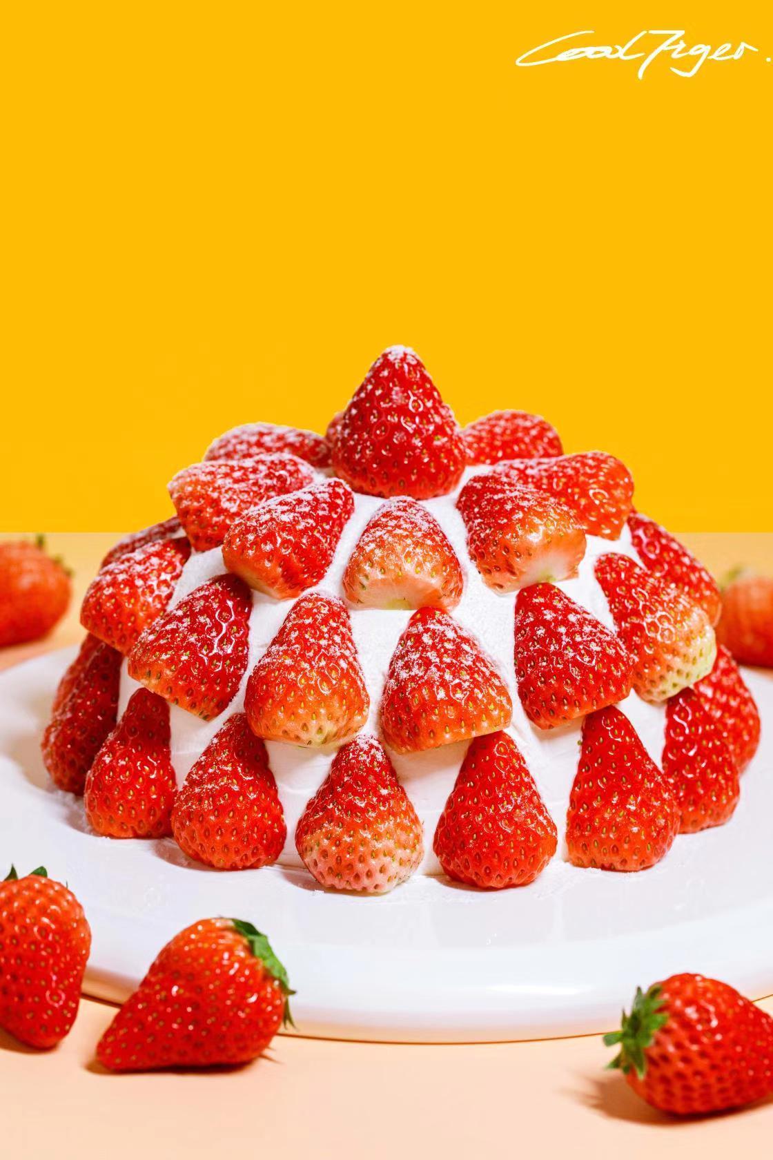 草莓满满蛋糕
