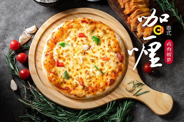 泰式咖喱鸡肉披萨