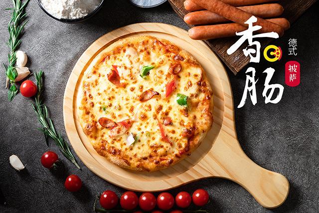 德式香肠披萨