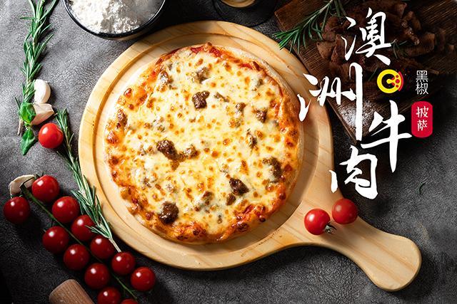 澳洲黑椒牛肉披萨