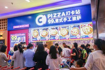 打卡站披萨南京店:排队3小时才能吃到的意式披萨