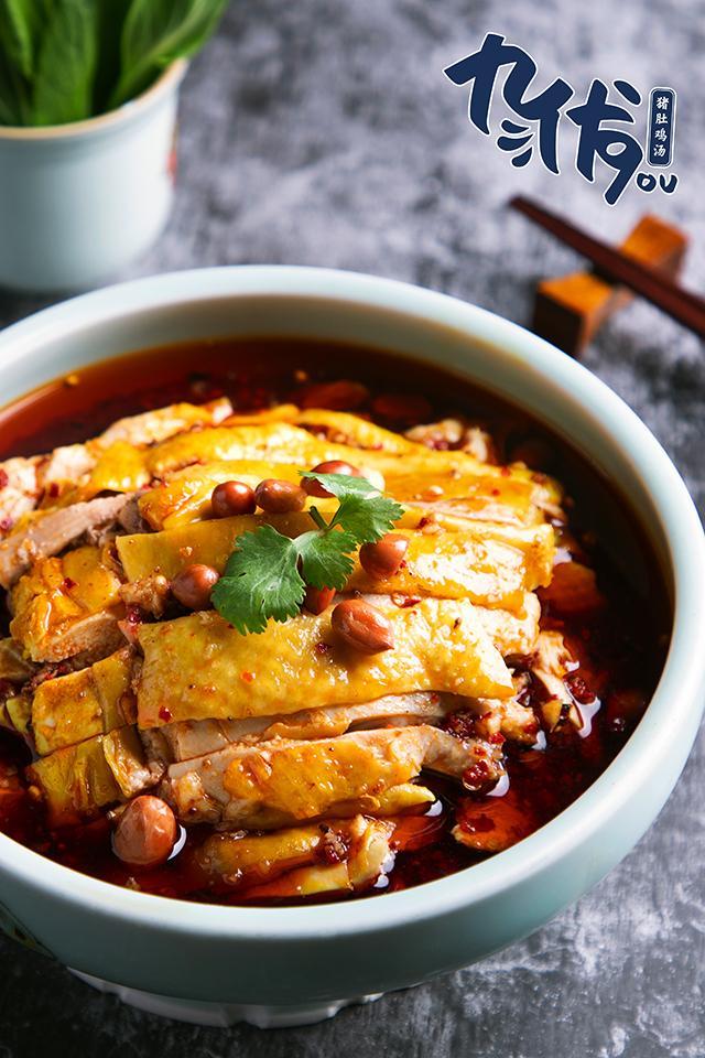 蓉城口水鸡
