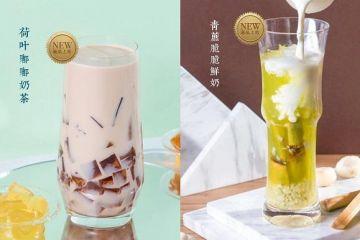 王老吉推出了奶茶,这事真实存在吗?