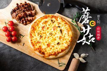 打卡站品牌专注意式手工披萨,更受市场欢迎!