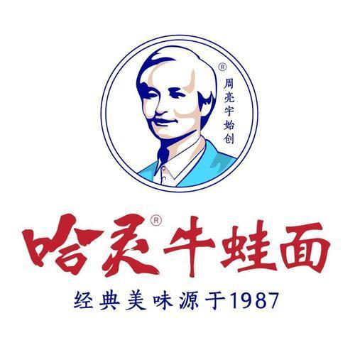 上海嵘华品牌管理有限公司