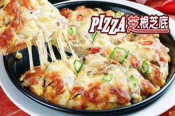芝根芝底披萨 轻松锁定消费市场