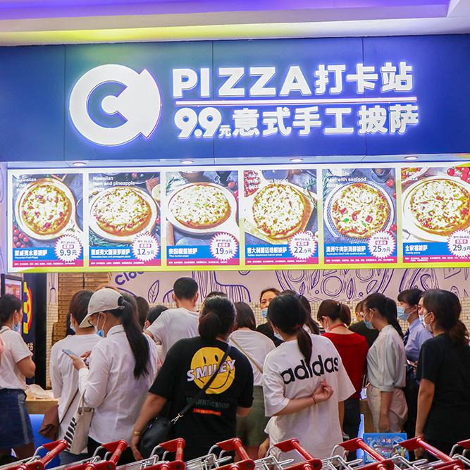 南京披萨加盟费用