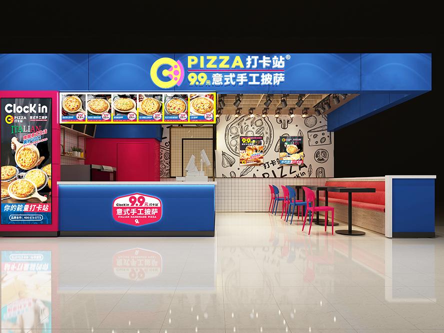 新手可以开披萨店吗