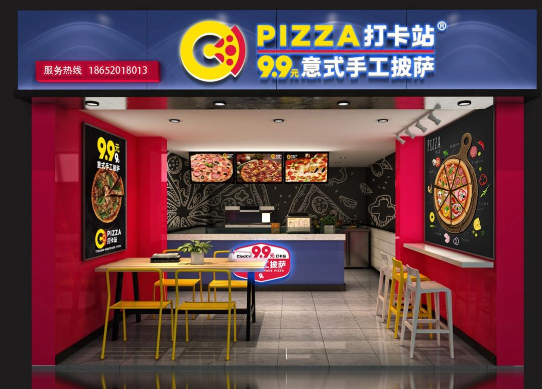 开披萨店加盟哪个品牌好