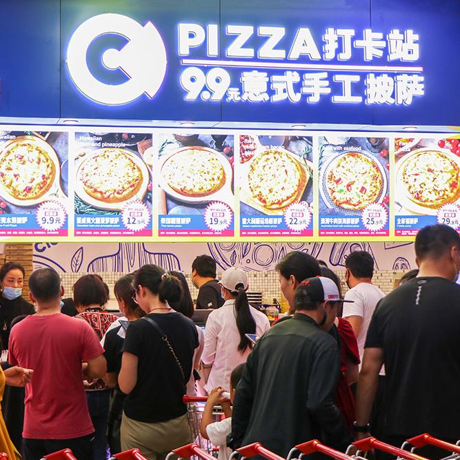 餐饮加盟哪个品牌好,披萨项目多少钱加盟