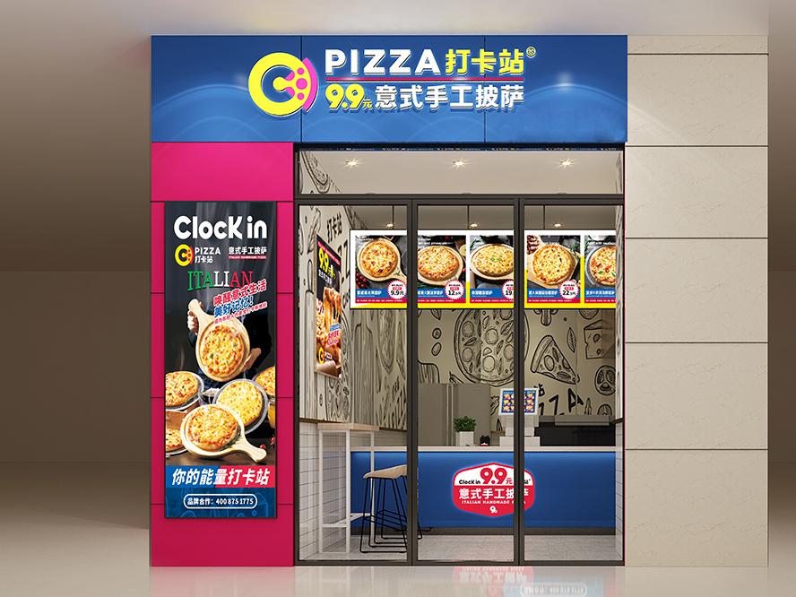"""""""披萨加盟店品牌""""style="""