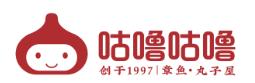 广州市咕噜咕噜餐饮管理有限公司