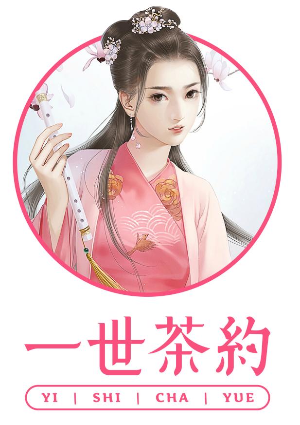 广州昱辉企业管理有限公司