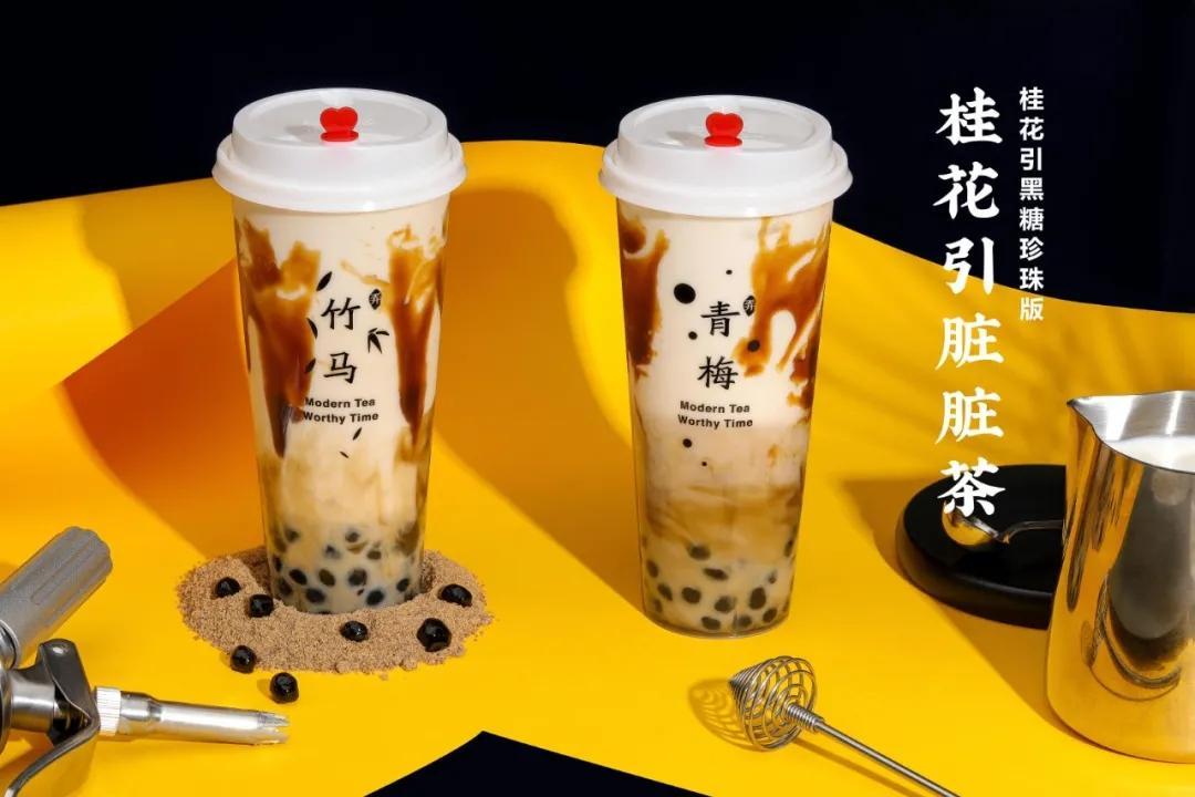 桂花引脏脏茶