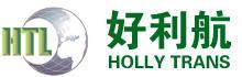 深圳市好利航国际货运代理有限公司